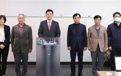 """윤영석 의원 """"양산부산대병원에 산부인과 전문 병원 설립"""""""