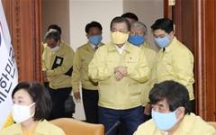 문 대통령, 국무회의 때 쓴 '노란 마스크'는 무엇?