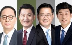 """'바른미래당 출신' 미래통합당 경남 후보들 """"우릴 완전히 매장"""""""