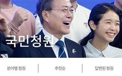 """""""3개월간 급여 '0원'... 방과후 강사 대책 마련해 달라"""""""