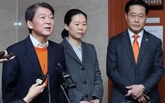 국민의당 비례대표 후보, 권은희·이태규·김도식 등 배치