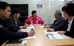 윤영석 의원, 양산시의원들과 '긴급재난소득' 지급 협의