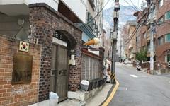 윤동주가 서촌에 머문 5개월간 쓴 작품들