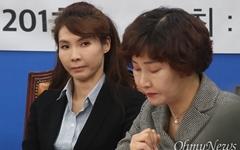 """울먹인 서지현 검사 """"N번방 사건에 함께 분노해달라, 그래야 바꿀 수 있다"""""""