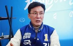 """김민석 """"영등포를 일등포로... 대방천 복원 추진하겠다"""""""