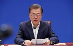 내일 제2차 비상경제회의 개최... 금융시장 안정화 방안 논의