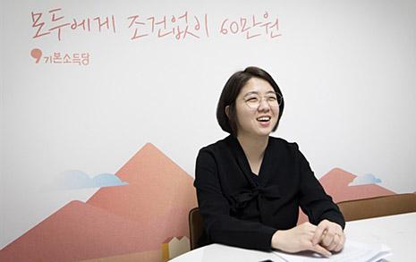 """용혜인 """"국회 가서 온국민 기본소득법 발의하겠다"""""""