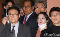 """""""우리가 왜 듣보잡?""""... 민주당 군식구 취급 '소수정당'의 항변"""