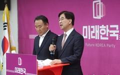 미래한국당 비례 순번 보니... 외면당한 김은희·이종헌
