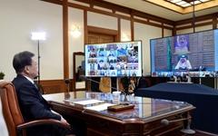 """G20, '코로나 대응 공동성명 채택 """"일자리와 소득을 지킨다"""""""