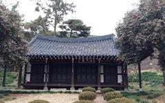 호랑이도 감복한 '효자 선비'가 머무는 집