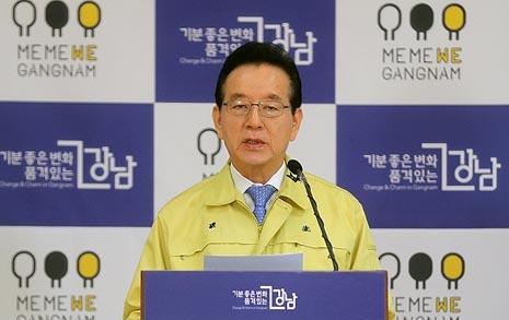 정순균 강남구청장 '제주여행 모녀=선의 피해자' 발언 사과