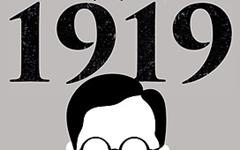 100년 전으로 간 신문기자들이 다시 쓴 '그날'