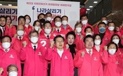 """""""진정한 형제 정당"""" 외친 통합당·한국당, 정책도 홍보도 한 몸"""