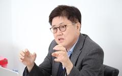 """강남병 유경준 후보 """"민주당 '퍼주기' 재난기본소득 주장, 화난다"""""""