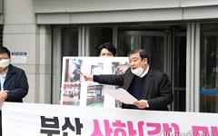 부산 사하갑에서도 '선거법 위반 의혹' 공방