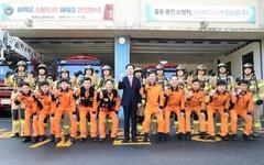 """김경수 경남지사 """"소방공무원의 국가직 전환 축하"""""""