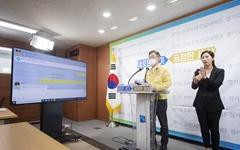 """이재명 """"경기도 재난기본소득, 9일부터 신청 시작"""""""