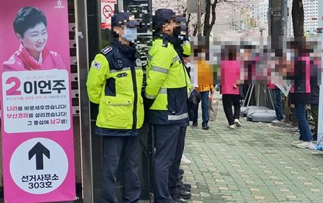 김도읍·이언주 규탄집회, 선관위가 나서서 경찰 고발