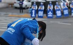 """'치열한 대진표' 의왕·과천... """"당분간 조용히 선거운동"""""""