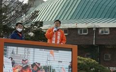 울산 동구 5파전, 조선업 노동자 표심이 승부 가른다
