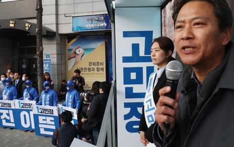 선거운동 첫날 임종석·양정철이 '광진을' 고민정 찾은 이유