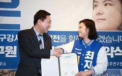 """영입인재 지원 부산행 양정철 """"부산서 이겨야 진정한 승리"""""""