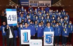 비례투표, 한국 23%·시민 21%·정의 11%·열린민주 10%