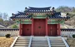 철원 유일의 향교, 교육 활용의 장으로 재탄생