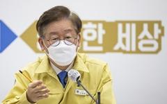 """배달앱 수수료 인상에 이재명 초강수 """"공공앱 만들겠다"""""""