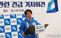 """'창원성산' 이흥석 """"사전투표 전 범진보 후보 단일화"""" 제안"""