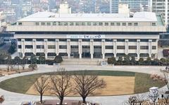 인천시, '코로나19' 어려움 겪는 문화예술인 22억 지원