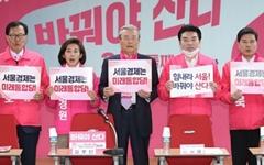 """통합당 '3040 비하' 논란에 김홍걸 """"막말전문당 후보답다"""""""