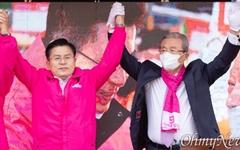 [오마이포토] 황교안 '지원사격' 나선 김종인