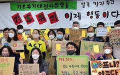 공보물에 유일하게 '기후위기' 언급한 대전 후보는?