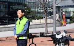 BBC, 은수미 성남시장의 '드론 활용법' 조명