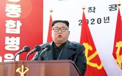 김정은, 마스크 벗고 리더십 보일까... 10일 687명 평양집결