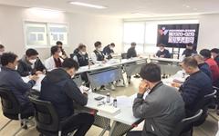 화섬식품노조, 5개월 넘긴 SY탱크터미널 총파업 지원 위해 채권 구입 결의