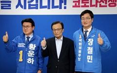 이해찬 더불어민주당 대표, 대전시당 깜짝 방문
