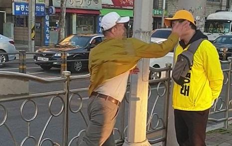 """""""여기는 박근혜야"""" 대구 남성, 정의당 후보 폭행"""