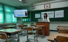 """""""교직 생활 30년인데 이런 수업 처음"""" 온라인 개학날 풍경"""
