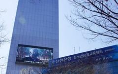 """""""조선-동아 폐간은 물론 TV조선-채널A 재승인 저지하겠다"""""""