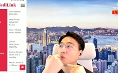 홍콩의 코로나19 검사가 한국보다 더 싸고 우수?