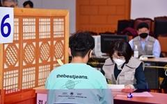 성남시 소상공인 경영안정비 하루새 3천명 신청... 100만원 지원
