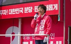 """""""산적한 문제 쌓인 분당, '김은혜법' 발의하겠다"""""""