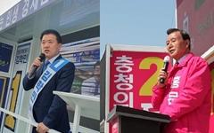 [21대총선 공약점검-농업분야] 홍성 유기농특구 활성화 방안과 농업 대표공약은?