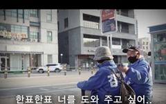 김학민 후보, 유세장서 부모님 영상 공개하며 표심 잡기 '총력'
