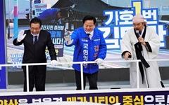 총선후보들 '눈물' '큰절' '먹방' '연예인'으로 안간힘