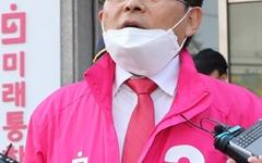 """차명진, 이번엔 현수막 성희롱 논란... 김상희 """"고발"""""""
