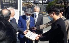 독립운동가 후손, 방통위에 'TV조선-채널A' 재승인 취소 요구